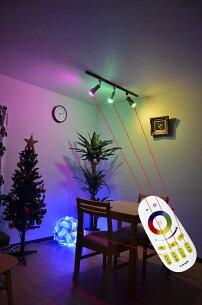 RGBLED電球用リモコンLED電球RGBリモコン操作無段階調光調色カラーled照明器具led照明長寿命新生活LB18269RGBW-R【beamtec】