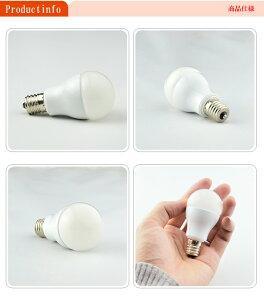 LED電球E17ミニクリプトン形LED小型電球5W(60W型相当※直下照度で比較した場合)長寿命節電対策日亜化学チップ使用300度範囲以上発光演色性:Ra80以上調光対応LBP9717AD電球色:2700K