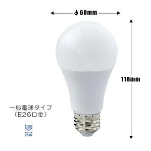 LED電球E26口金5WLED電球40W形相当