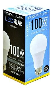 【新生活応援キャンペーン開催中】■2個セットで1,000円ポッキリLED電球E2660W形相当led電球E26光の広がるタイプ全方向e26LED電球電球色昼光色一般電球led照明led照明器具価格重視型LDA9-C60-2beamtec