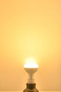 LEDミニレフ電球E17LED電球4.5W(ハロゲン40W相当)角度:100°LB3017A電球色:2700KLB3017C昼光色:6000K