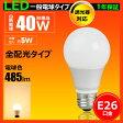 LED電球 E26 調光器対応 40W相当 全配光タイプ LED 電球 e26 電球色 光の広がるタイプ 一般電球形 LEDライト LED照明 インテリア 省エネ LED E26 LDA5LD-C40 電球色 485lm IRODORI PLUM