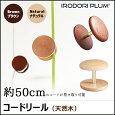 【新商品!】モダンペンダントライト直径45cmYG1501L【beamtec】