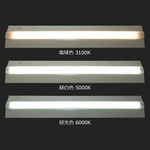 LED蛍光灯器具40型蛍光灯照明器具直管逆富士2灯式蛍光灯照明器具逆富士2灯LED蛍光灯40w型両側配線方式FLR402BT照明LEDランプ【beamtec】