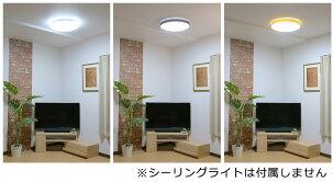 ウッドフレームLED天井照明シーリングライト昼光色調光リモコン6畳用8畳用12畳用ダイニングリビング子ども部屋CL-Ringビームテック