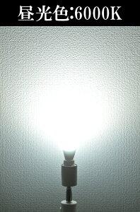 LED電球E17ミニクリプトン形LED小型電球4W(45型相当※直下照度で比較した場合)長寿命節電対策調光対応LB9317D色温度:2300K電球色:2700K白色:4500K昼光色:6000K