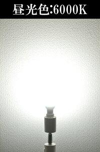 LED電球E17ミニクリプトン形LED小型電球4.8W(55型相当※直下照度で比較した場合)長寿命節電対策300度範囲以上発光演色性RA80以上調光対応LB9717D色温度:2300K電球色:2700K白色:4500K昼光色:6000K