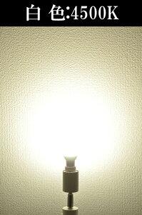 LED電球E17ミニクリプトン電球4.8W(55W型相当※直下照度で比較した場合)300度範囲以上発光演色性:80以上調光対応LB9717AD電球色:2700K