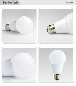 【省エネタイプ】LED電球口金E266.5W(60W形相当)LED電球全配光タイプ日亜化学チップ密閉型器具対応電球色相当昼白色相当LDA6-G/Z60/BT【beamtec】