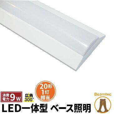LEDベースライト 直管 20形 逆富士形 電球色 昼白色 昼光色 FLR201BT-LT20K-III ビームテック