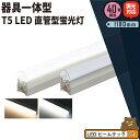 【最安値挑戦中!最大25倍】東芝 LEKT425253W-LS9 ベースライト TENQOO直付40形 下面開放 LED(白色) 電源ユニット内蔵 非調光