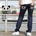 PANDIESTA 【 595652】 赤目セルビッチ ストレッチデニムパンツ パンダ キャラクター ユニセックス