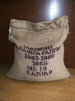珍しい!自信を持ってオススメのアジアンコレクション豆【3月サービス豆】ラオス・ティピカ(200g)