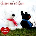 【リサとガスパール】ウエイトドールキャラクター 1体 ウェイトドール
