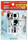 【送料無料】カクダイ洗濯機用ニップル(ストッパー付)772-530