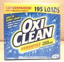 オキシクリーン 大容量4.98kg 洗濯物やお掃除に大活躍!頑固なシミや汚れに! / costco oxiclean 大容量 業務用