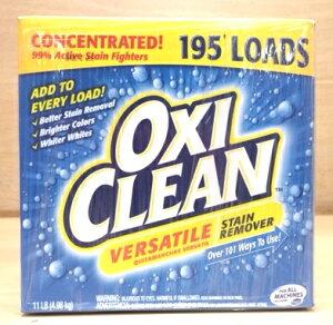 お1人様4個まで購入OK! コストコ通販 おすすめ商品オキシクリーン 大容量4.98kg 洗濯物やお掃...