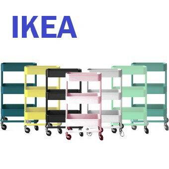【土日もあす楽対応♪】【送料無料】IKEAイケア RASKOG キッチンワゴン キャスター付ワゴン / キッチンやリビング、オフィス、店舗にも! (沖縄は送料無料対象外)
