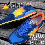 Atlantic STARS アトランティックスターズ メンズ スニーカーANTARES CBGN-89C TRICOLOR BLUE YELLOW ORANGE青 ブルー 黄 イエロー オレンジ