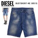 ディーゼル DIESEL メンズ デニム ショートパンツ ハーフパンツBUSTSHORT 0851S 短パン ストレッチ