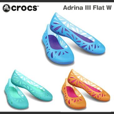クロックス レディース アドリナ3 フラット ウィメンズ サンダル Crocs Adrina III Flat Womens