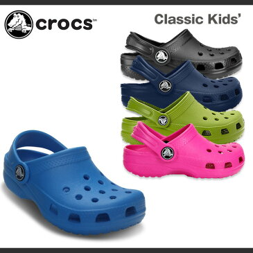 Crocs Kids' Classic (Cayman) キッズ ジュニア クロックス サンダル 子供 クラシック(ケイマン)