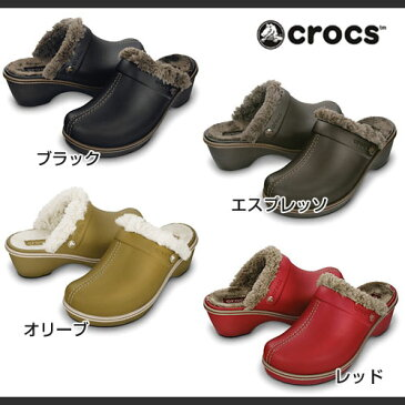 Crocs クロックス レディース サンダル コブラー イーブイエー ラインド クロッグ ウィメン Cobbler EVA Lined Clog W