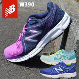NEWBALANCEW390PP2ニューバランスレディースランニングシューズ/靴スニーカースポーツシューズ送料無料