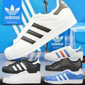 アディダス スーパースター adidas SUPERSTAR メンズ スニーカー シューズ 靴 送料込み オリジナルス ホワイト ブラック ORIGINALS 白 黒