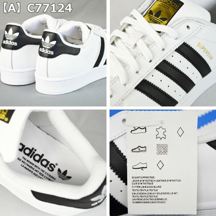 【初回入荷分・予約販売】【10月上旬発送】adidasSUPERSTARII/アディダススーパースター2