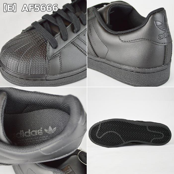 【スーパーセール目玉商品】adidasSUPERSTARII/アディダススーパースター2/メンズスニーカーシューズ靴