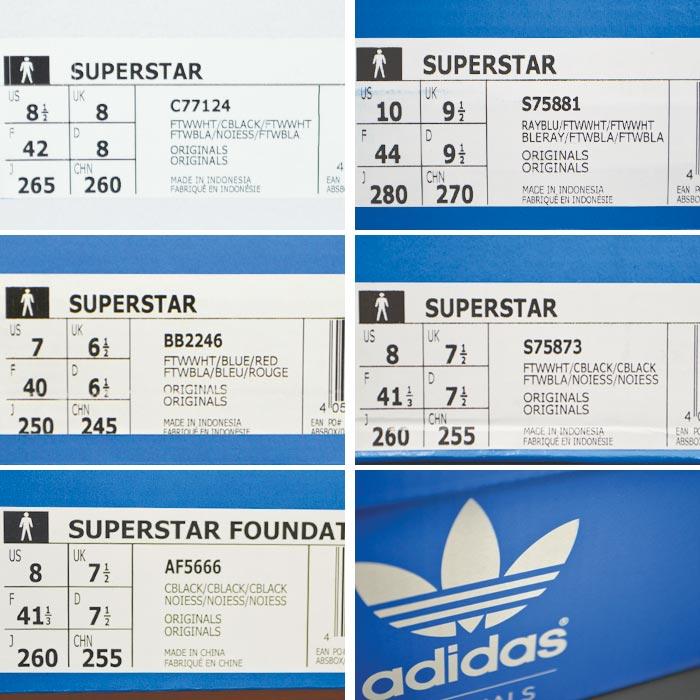 アディダススーパースターadidasSUPERSTARメンズスニーカーシューズ靴送料込みオリジナルスホワイトブラックORIGINALS送料無料