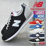 ニューバランスメンズレディーススニーカーNEWBALANCEU220/靴スポーツシューズランニングウォーキング送料無料