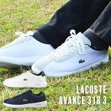 メンズLACOSTEAVANCE3183シューズラコステアバンスキャンバス紳士男性スニーカー靴ホワイトネイビー