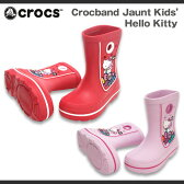 【超目玉 残り僅か!】キッズ・ジュニア クロックス クロックバンド ジョーント キッズ ハローキティー Crocs Crocband Jaunt Kids Hello Kitty ブーツ 長靴 レインブーツ