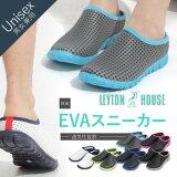 軽量メッシュシューズ/LEYTONHOUSEレイトンハウス軽量EVAスニーカー靴サンダル
