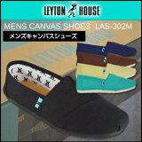 LEYTONHOUSE/レイトンハウスメンズオールラウンダーシューズ/カジュアルシューズ靴