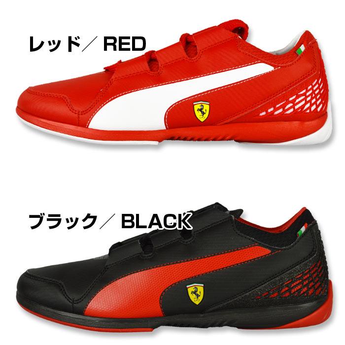 Puma Puma X Ferrari Shoes  Grailed
