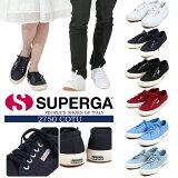 スペルガスニーカーレディースメンズ/SUPERGA2750COTUCLASSIC/シューズ靴送料無料SPERGAクラシックスペルガメンズレディーススニーカー/
