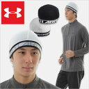 アンダーアーマー 防寒ビーニーキャップ UNDER ARMOUR ORIGINAL SKULL II CAP アンダー アーマー キャップ ニット帽 帽子 メンズ*