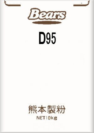 〔送料込〕【菓子用プレミックス】D−95(ベイクドドーナツミックス)10kg菓子ドーナツ業務用加工食品
