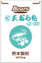 K天ぷら粉ミックス20kg