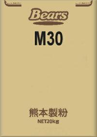 M−30(黒むしパンミックス)