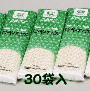 熊本製粉クラウンひやむぎ 30袋入