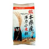 〔送料込〕【薄力小麦粉】 肥後のいずみ 800g×15袋入(12kg)熊本県産 天ぷら 菓子 お好み焼き 熊本製粉