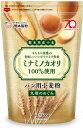 熊本県産小麦九州のめぐみ9kg (600gX15個)ミナミノカオリ 強力粉 パン材料ホームベーカリー