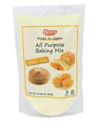 オールパーパスベーキングミックス 300gグルテンフリー 玄米粉 パン用 菓子用