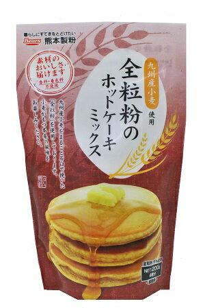 全粒粉のホットケーキミックス 200g × 20個入 ホットケーキ ケーキ ミックス粉 ミックス 製菓 菓子 熊本製粉 家庭用 粉 全粒粉