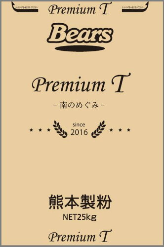 PremiumT -南のめぐみ- 25kg 送料無料
