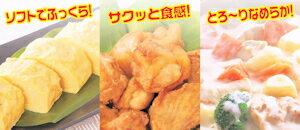 熊本製粉の新・米粉(調理イメージ)